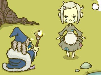 Grow Cinderella